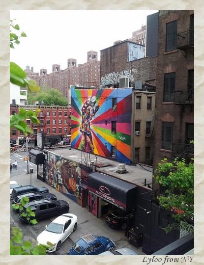 Vue de la Highline